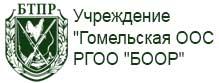http://gomelboor.wixsite.com/boorgomel